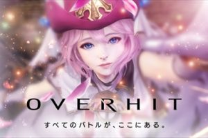 OVERHIT(オーバーヒット)