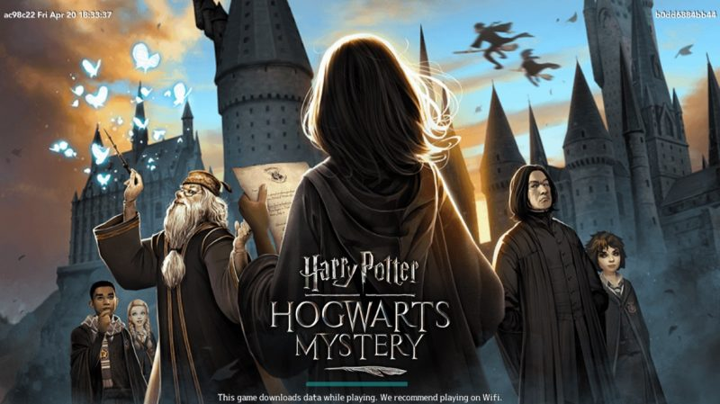 ハリーポッター ホグワーツの謎