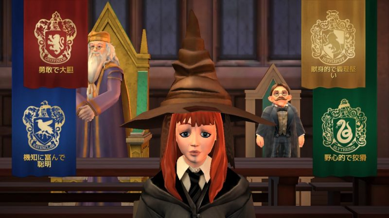 ハリーポッターホグワーツの謎 寮の選択
