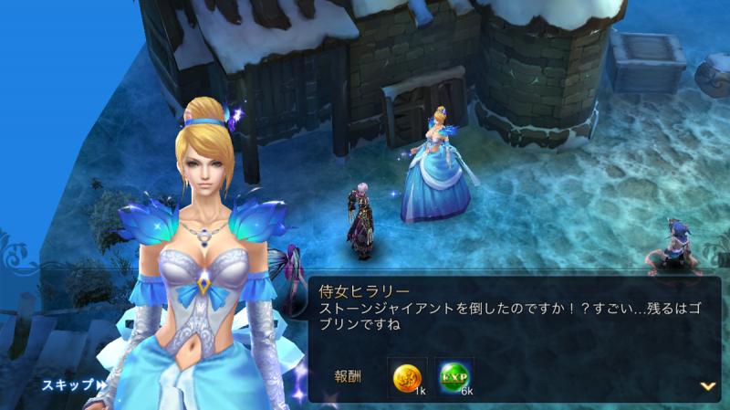 Goddess(ゴッデス)闇夜の奇跡 女神
