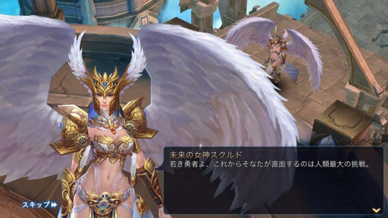 Goddess(ゴッデス)闇夜の奇跡 ストーリー