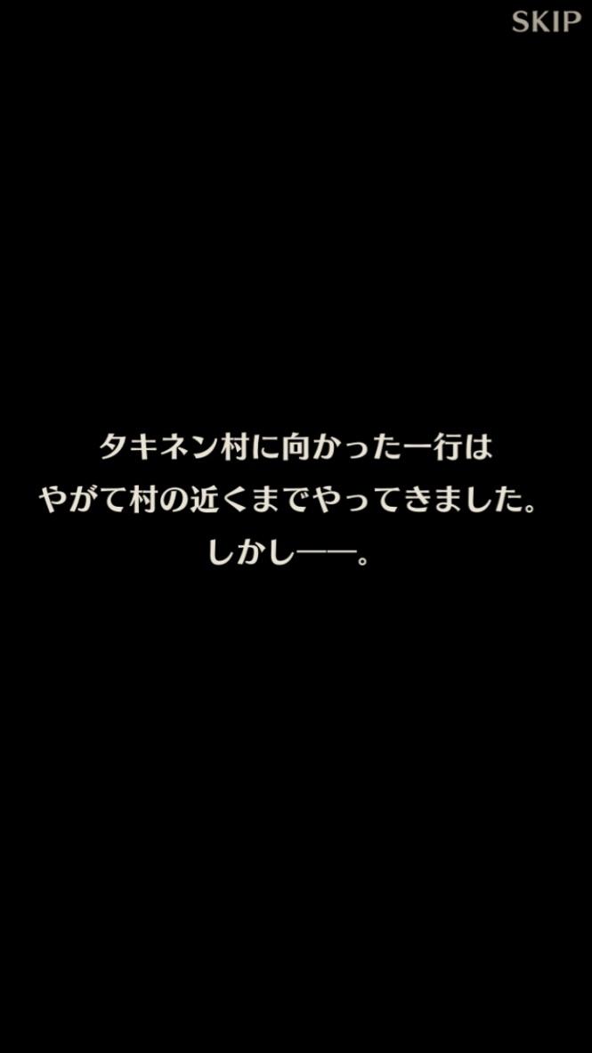 ポポロクロイス物語 ナレーション